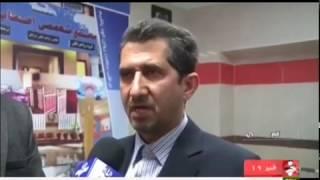 Iran Psychiatric & Neurological Hospital, Ahwaz city بيمارستان اعصاب و روان اهواز ايران