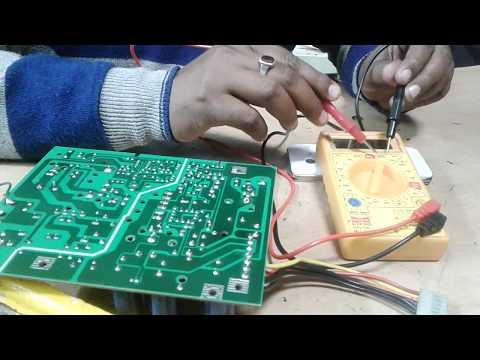 power supply testing part 5 in hindi।v technology