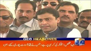 Geo Headlines - 11 AM - 19 October 2018