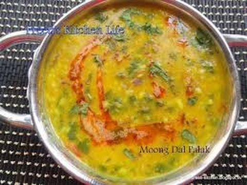 How to make Yellow Daal / Varan / Godi Daal in Marathi