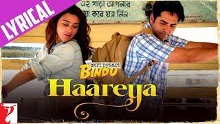 Lyrical: Haareya Song with Lyrics   Meri Pyaari Bindu   Ayushmann   Parineeti   Arijit   Priya