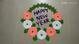 Happy New Year New Rangoli 82