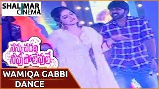 Wamiqa Gabbi dance performance At Nannu Vadili Neevu Polevule Movie Audio Launch