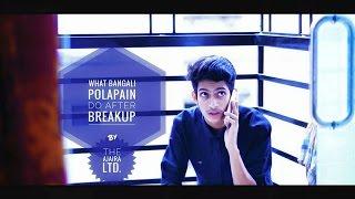 What Bangali Polapain Do After Breakup | The Ajaira LTD.
