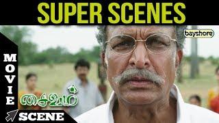 Saivam  - Super Scene 11   Baby Sara   G.V. Prakash