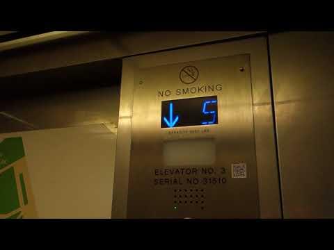 Dover (mod.) Hydraulic Elevator @ William F. Poe Parking Garage, Tampa, FL, USA.