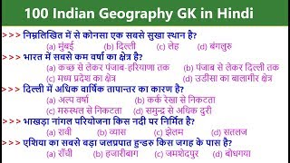 100 Indian Geography GK Questions and Answer in Hindi | भारतीय भूगोल GK | Geography GK MAQ questions