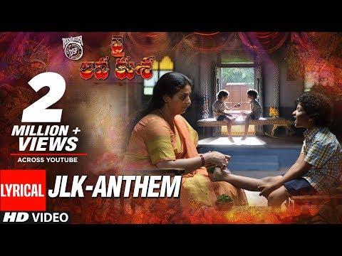 JLK Anthem - Andamaina Lokam Full Song With Lyrics - Jai Lava Kusa Songs   Jr NTR   Devi Sri Prasad