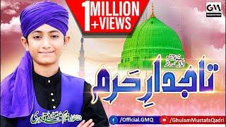 Ghulam Mustafa Qadri Tajdar e Haram Super Hit New Kalam ||2021|| New Style