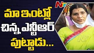 Lakshmi Parvathi Pays Tributes to NTR   NTR 25th Vardhanthi   Ntv
