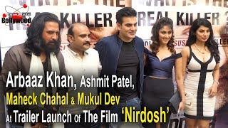 Arbaaz Khan, Ashmit Patel, Maheck Chahal & Mukul Dev at Trailer Launch Of The Film 'Nirdosh'