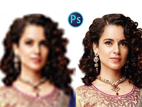 How to improve Photo/image Quality low to high/resolution in photoshop (Hindi)