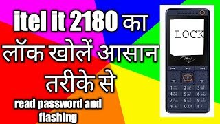4:55) Reset It2182 Video - PlayKindle org