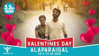 Valentines day Alaparaigal   90s kids VS 2K kids   Vigo Video   #Nakkalites