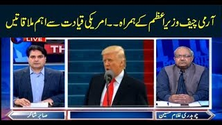 The Reporters | Sabir Shakir | ARYNews | 22nd July 2019