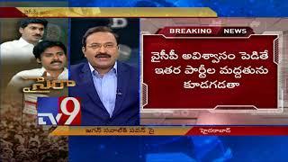 Big News Big Debate Ap Tv9