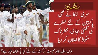 Sri Lanka dangerous Squad for Test Series against Pakistan    Sri Lanka Tour of Pakistan 2019