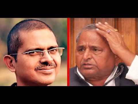 Audio Tape Mulayam Singh Yadav threatening IPS Amitabh Thakur