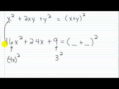 Algebra I Help: Special Factoring Rules II: Factoring a Perfect Square Trinomial 1/2