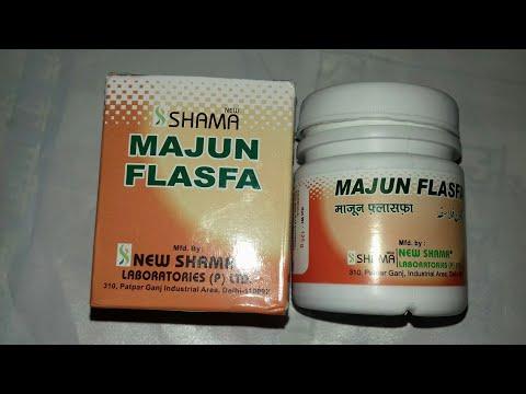 MAJUN FLASFA पुराने से पुराने कमर दर्द