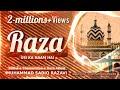 Download Video Download Manqabat Raza Raza By Muhammed Sadiq Razavi. 3GP MP4 FLV