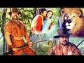 Latest Full Length Action Movie || 2019 Chiranjeevi Latest Action Movie
