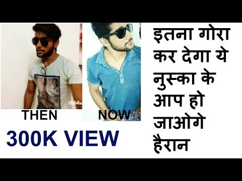 how to get fair and glowing skin naturally in hindi |fairness tips for face|beauty tips for men face