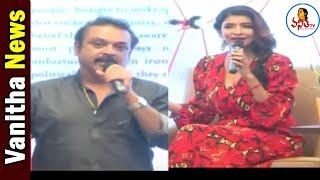 Manchu Lakshmi And Naresh Participating Marauders Of Hope Book Launch | Vanitha TV