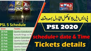 PSL 2020  Complete Schedule with Time Table | PSL 5 Tickets details | PSL 5 teams | PSL 5 Grounds