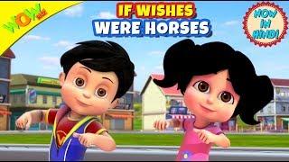If Wishes Were Horses | 3D Animated Kids Songs | Hindi Songs | Vir | WowKidz
