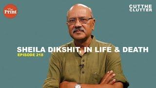 Download What Sheila Dikshit's life tells us about big city governance & Congress politics Video