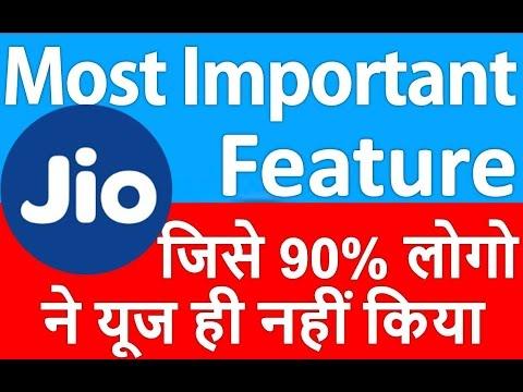 Jio Most Important  feature 90% people missed जियो का जरुरी फीचर जो 90 % लोगो को पता नहीं