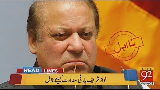 92 News Headlines 10:00 AM - 22 February 2018 - 92NewsHDPlus
