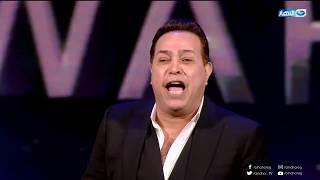 #x202b;النجم حكيم يُبدع في الغناء بموال بعد ان  طلب ا/ علاء الكحكي منة الغناء على مسرح  الأوبرا#x202c;lrm;