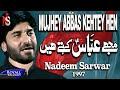 Nadeem Sarwar Mujhe Abbas Kehtey Hain 1997