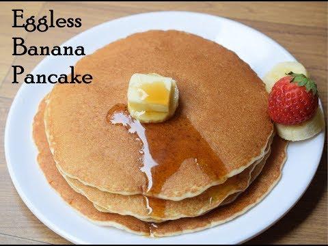 Eggless Banana Pancake Recipe -Tasty Breakfast Recipe-Fluffy Banana Pancake