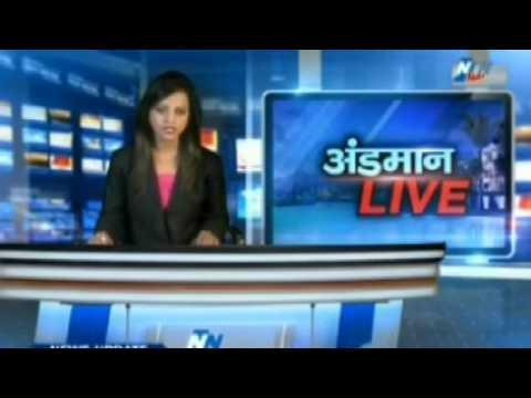 lightning Kills one at Sona Pahad
