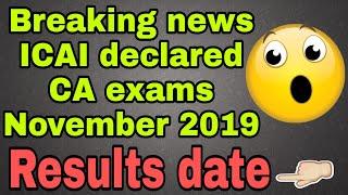 CA results November 2019 |ICAI November 2019|CA final results Nov 2019