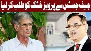 CJP Saqib Nisar Angry on Pervez Khattak For Bad Condition of KPK - 19 April 2018 - Express News