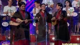 დები ნაყეურები - ფშაური კაფია | The Nakeuri Sisters - Pshauri Kafia