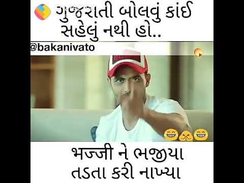 jadeja learn harbhajan to speak gujrati gone worng.....😂😂😂