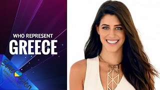Eurovision 2017 - GREECE (Who Represent Greece)