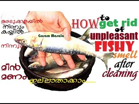 How to get rid of unpleasant Fishy smell after cleaning മീൻ  മണം  പോകാൻ ചില പൊടികൈകൾ