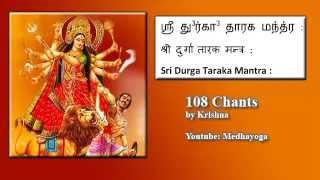 durga mantra 108 Videos - 9tube tv