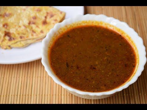 Holi Special | कटाची आमटी  | Katachi Aamti |Katachi Amti |Puran aamti |Chinch Gulachi Amti | Aamti