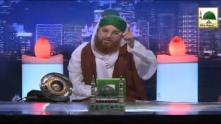 Hazrat Ali ki Kuniyat - Abdul Habib Attari