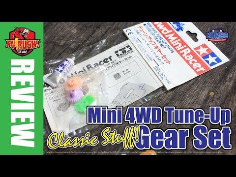 ミニ四駆 REVIEW Type 3 Chassis Gear Set (Hyper Gear)