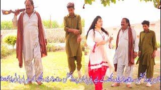 kirlo ki bdmashian by pp tv