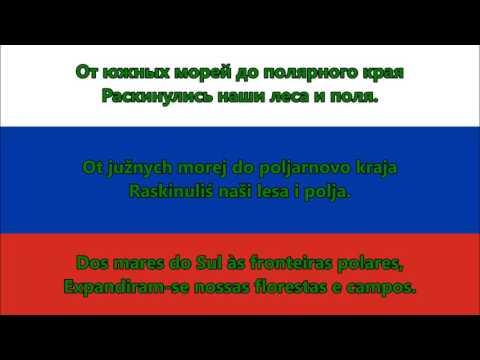 Xxx Mp4 Hino Da Federação Russa RU PT Letra Russian Anthem 3gp Sex