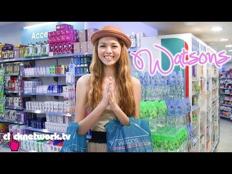Watsons - Budget Barbie: EP36